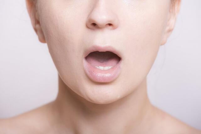口の中に空間ができているか見直してみる