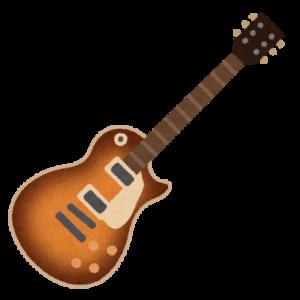 ギターとベース