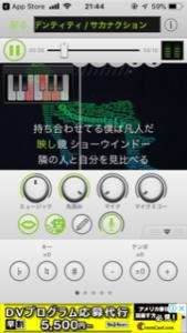 プチリリカラオケアプリ画面