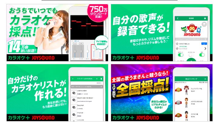 カラオケ アプリ 無料 おすすめ
