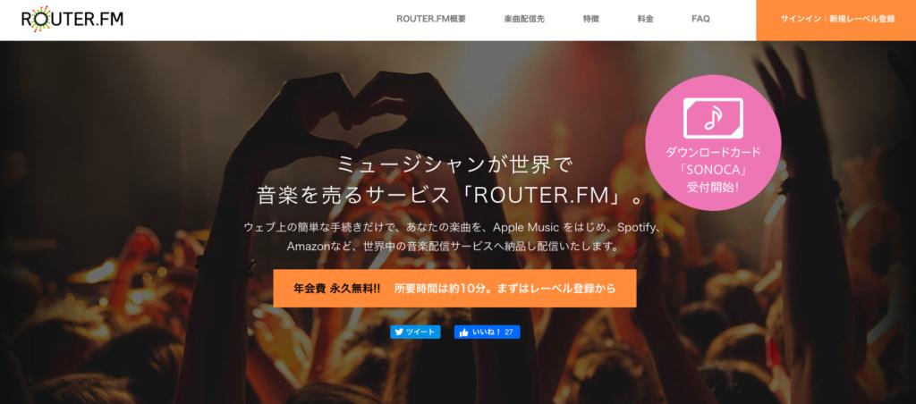 router.fm